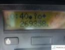 MAN TGX 18.480 4X2 BLS EURO 6