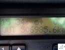 MAN TGX 18.560 4X2 BLS XXL EURO 6