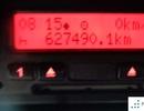 MAN TGX 18.480 XXL EURO 6